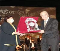 وزيرة الثقافة تكرم اسم مرسي جميل عزيز احتفالا بمئويته في الأوبرا