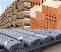 أسعار مواد البناء بنهاية تعاملات الأحد 13 يونيو