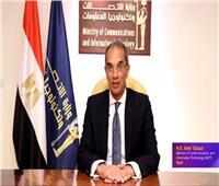 وزير الإتصالات يفتتح قمة مدراء تكنولوجيا المعلومات