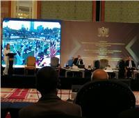 قرارات اجتماع القاهرة الخامس لرؤساء المحاكم والمجالس الدستورية الإفريقية