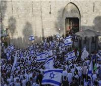 فلسطين: «مسيرة الأعلام» تهديد مباشر للجهود المبذولة لوقف العدوان