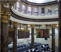تباين مؤشرات البورصة المصرية مدفوعة بارتفاع الأسهم القيادية