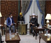 شيخ الأزهر: مستعدون لدعم جامعة إسلام آباد لتصبح مركزًا لنشر الفكر الأزهري