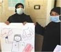 توعية 26 ألف مواطن بمخاطر ختان الإناث في كفر الشيخ