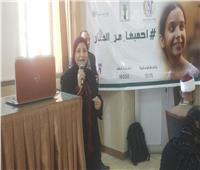 «قومي المرأة» يدشن اللقاء التشاوري مع القادة التنفيذيين بالمنوفية