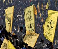حركة فتح: سنتصدى لـ«مسيرة الأعلام» في القدس مهما كان الثمن