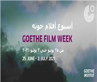 عودة أسبوع الأفلام في معهد جوته القاهرة والإسكندرية