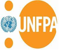 مدير صندوق الأمم المتحدة يستنكرمقتل زوجة حامل في فلسطين