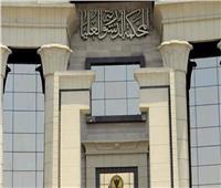 «تشريعية النواب» توافق على تعديل قانون المحكمة الدستورية