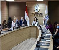 إشادة أممية بدور مصر في القضاء على ختان الإناث
