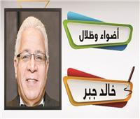 مصر التي تحارب الإرهاب وتجفف منابع تمويله
