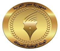 الوطنية للصحافة: صرف مكافأة نهاية الخدمة للزملاء المحالين للمعاش «الخميس»