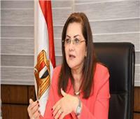 وزيرة التخطيط: نستهدف تحقيق معدل نمو 5.4٪ للناتج الـمحلي الإجمالي
