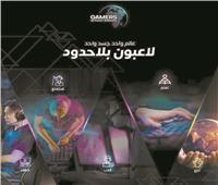 تركي آل شيخ يطلق 16  بطولة لـ«فيفا 21» بمشاركة مشاهير العرب