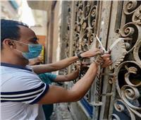 ضبط وتشميع 3 مراكز تعليمية خلال حملة موسعة بـ«كفر الدوار»