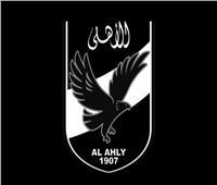 «الأهلي» ينعي الكابتن أحمد شوبير في وفاة شقيقه
