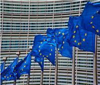 رسميًا.. الاتحاد الأوروبي يوقع على إصدار شهادة كوفيد الرقمية للسفر