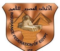 «الاتحاد المصري للتأمين» يطلق المسابقة البحثية لملتقى شرم الشيخ