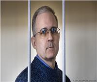 «بايدن» يعتزم مناقشة قضية الأمريكي المدان في روسيا بالتجسس