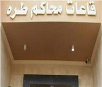 تشديدات أمنية بالتزامن مع شهادة محمد حسين يعقوب في قضية «داعش إمبابة»