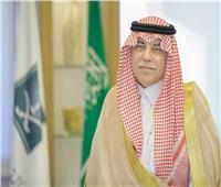 وزير التجارة السعودي: مصر بها كل مقومات الاستثمار