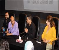 طارق الشناوي بندوة خلال عرض خاص لأفلام وحدة دعم الشباب بالهناجر