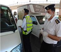 الداخلية: ضبط 13 ألفا و599 مخالفة عدم ارتداء الكمامة الواقية خلال 24 ساعة