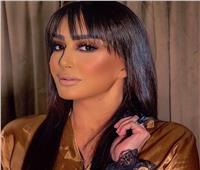بعد إعلان عمرها الحقيقي.. غادة عبد الرازق بلوك جديد