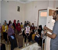 تدريب فتيات قرى «حياة كريمة» على المبادئ الأولية في السباكة بسوهاج