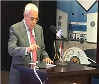 المستشار أحمد خليل: مكافحة غسل الأموال وتمويل الإرهاب ركيزة لاستقرار الاقتصاد وتحقيق التنمية