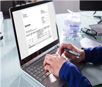 خطوات التسجيل بمنظومة الفواتير الإلكترونية