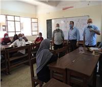 «تعليم المنوفية»: استمرار تقدير درجات الشهادة الإعدادية العامة