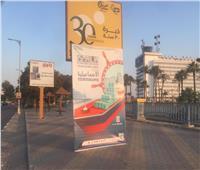 """""""أرض الحرية """" تفتتح مهرجان الاسماعيلية الدولي للأفلام التسجيلية والقصيرة الـ 22"""