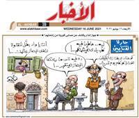 كاريكاتير عمرو فهمي جديد