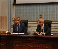 «سعفان» لـ«خارجية النواب»:تحصيل 1.4 مليار جنيه مستحقات المصريين بالخارج