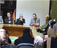 لقاء توعوي بالمجلس القومي للمرأة بالدقهلية مع بنك مصر عن الشمول المالي