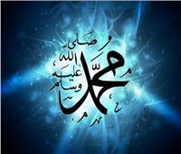 تعرف على الدعاء الذى أقسم عليه النبي صلى الله عليه وسلم بأنه «مُستجاب»