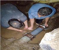 استجابة فورية لإصلاح عطل خط مياه بطريق «شبين الكوم الباجور» | صور