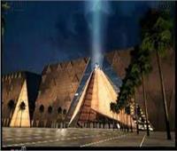 «الآثار» تكشف موعد افتتاح المتحف المصرى الكبير | فيديو