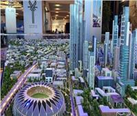 القاهرة للدراسات الاقتصادية يجيب بالأرقام على مصطلح «الجمهورية الجديدة»