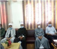 رئيس منطقة الأقصر الأزهرية يجتمع برؤساء لجان الشهادة الثانوية