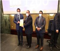 مؤسسة QS للتصنيف العالمي للجامعات تكرم جامعة حلوان