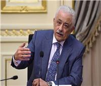 وزير التعليم: إصدار تعليمات لطلاب الثانوية العامة للتعامل مع امتحان «البابل شيت»