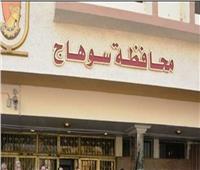 صور| إهدار 180 مليون جنيه بديوان محافظة سوهاج