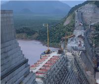 إثيوبيا: وافقنا على 7 من 9 مقترحات تم تقديمها في مفاوضات كينشاسا حول «سد النهضة»