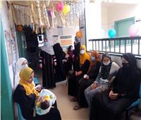 تقديم خدمات تنظيم الأسرة لـ٣٨ ألف سيدة بالشرقية