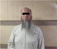 ننشر صورة «الجزار» المتهم بالتعدي على سيدة في منطقة النهضة