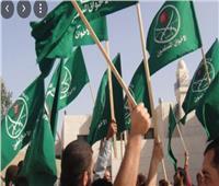 احتجاجات كبيرة ضد جماعة الإخوان الإرهابية في تونس تصل إلى مبنى البرلمان.. فيديو
