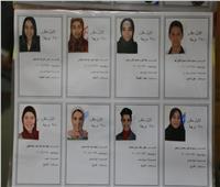 ننشر أسماء أوائل الشهادة الإعدادية بالقاهرة