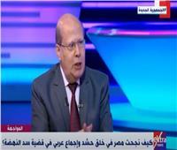 عبد الحليم قنديل عن مفاوضات سد النهضة: اقتربت الساعة